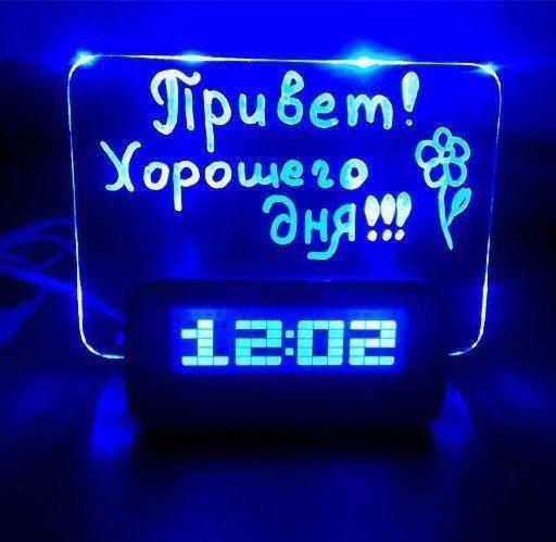 Настольные светодиодные часы Highstar с Led доской для записей с USB хабом, маркером и подсветкой