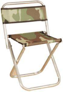 Складной алюминиевый рыбацкий стул со спинкой Kaida 30x30x50 см камуфляж