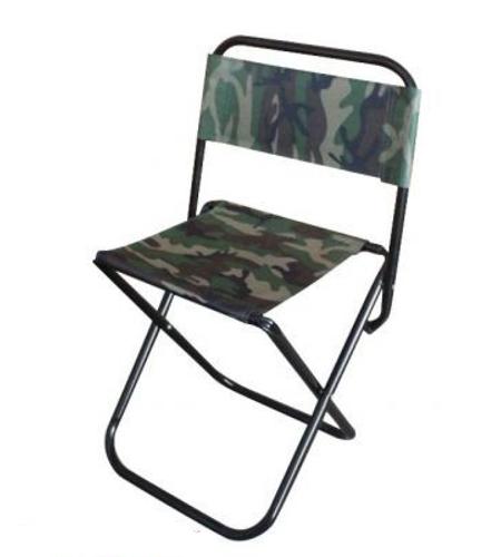 Складной рыбацкий стул со спинкой Kaida 25x25x35 см камуфляж