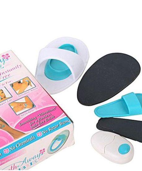 Набор для депиляции с вибрацией Smooth Away Vibe (Гладкие ножки) Депилятор смус эвей