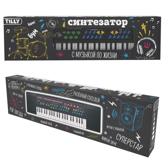 Пианино синтезатор детский с микрофоном MQ-3738S, В ритме детства SK-3738