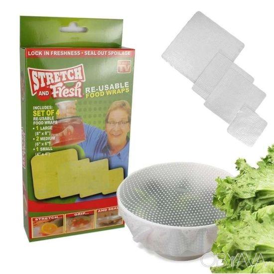 Набор силиконовых крышек Stretch and Fresh многоразовые cиликоновые пленки 4шт