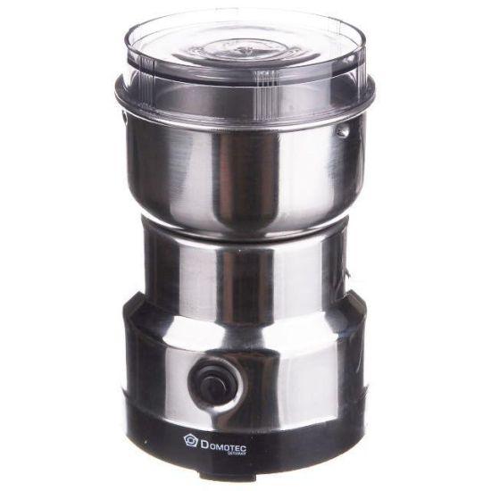 Кофемолка Domotec MS-1206 для измельчения кофе, орехов, сухих бобов и зерновых культур металлическая 150W