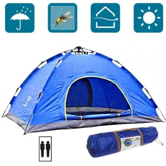 Палатка автоматическая Leomax LX-1201 2-х местная Синяя 200x150x110 см, туристическая, автомат, двухместная
