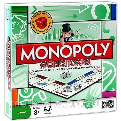 Настольная игра Монополия Hasbro 6123 оригинал Monopoly качество!
