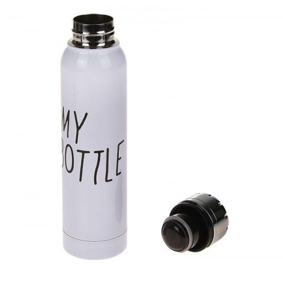 Термос My Bottle 9045 300мл White