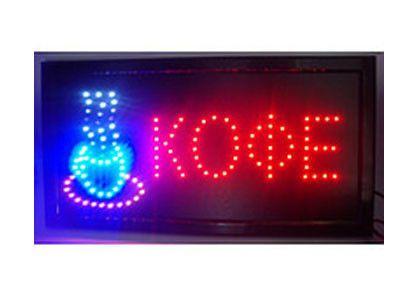 Светодиодная вывеска Кофе 480 X 250 Coffe 480x250 мм