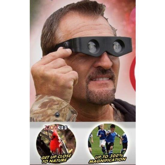 Увеличительные очки Zoomies очки - бинокль с увеличительным стеклом очки для охоты